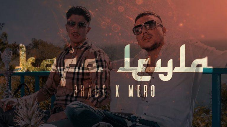 BRADO feat MERO Kafa Leyla Official Video
