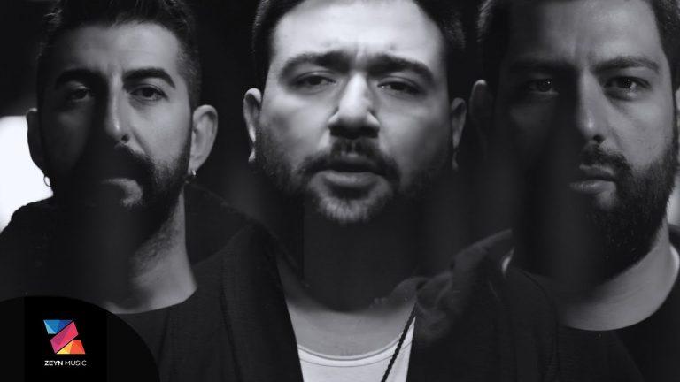 Sakiler Dnyadan Uzak Official Video