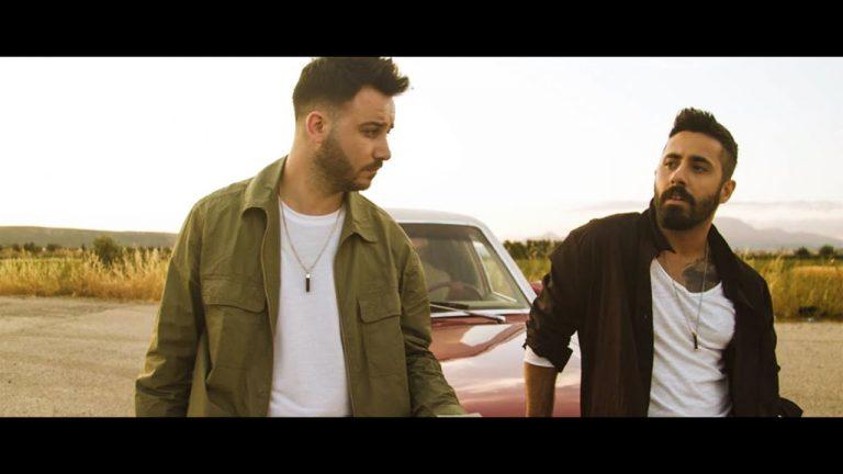 Sancak Tahsin Burak Ne Sana Ne Bana Official Video